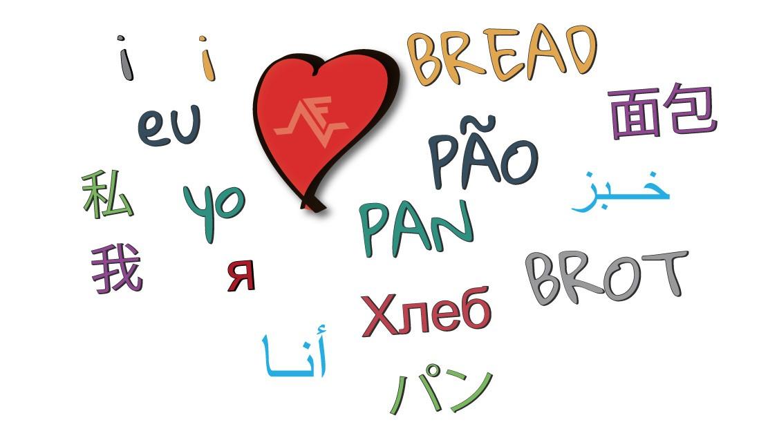Yo amo pán… ¿y usted? (Eu amo pão… e tu?)